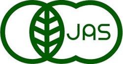 画像2: 有機JAS認証 オーガニック・グリーン・(リミックス) 100g袋