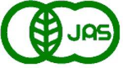 画像2: 有機JAS認証 メキシコ(有機・フェアトレード)チアパス
